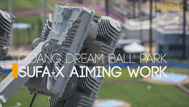 Dream Ball Park Aiming v5 h 264