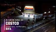 Incheon Songdo CostcoBIFA 50W